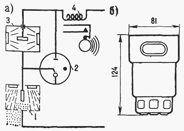 Датчик дыма. a - схема датчика; б - общий вид; 1 - открытая ионизационная камера; 2 - неоновая лампа; 3 - герметичная...