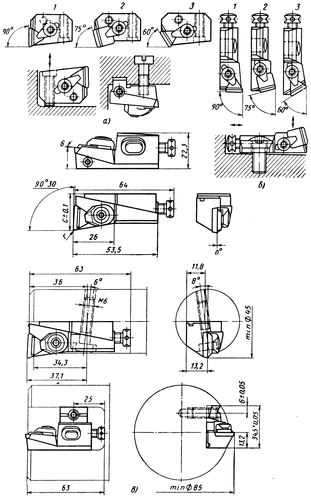 наплавка металлорежущего инструмента и штампов