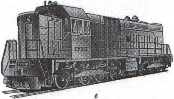 Рисунок 1 Тепловозы ТЭП 75(а)