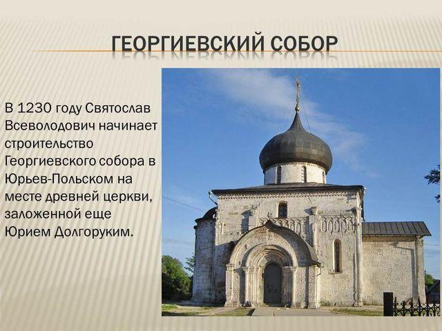 подарок тент, история россии перенос столицы во владимир суздаль москва шестерни