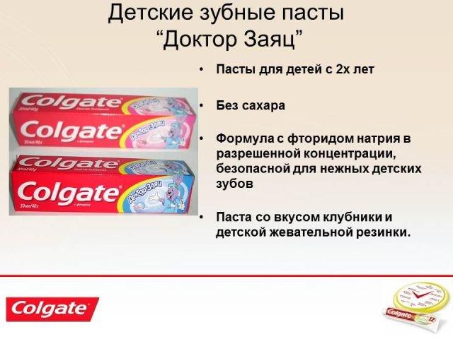 Подарок зубная паста в стихах 8