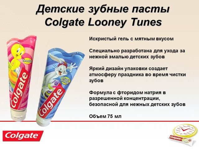 Подарок зубная паста в стихах