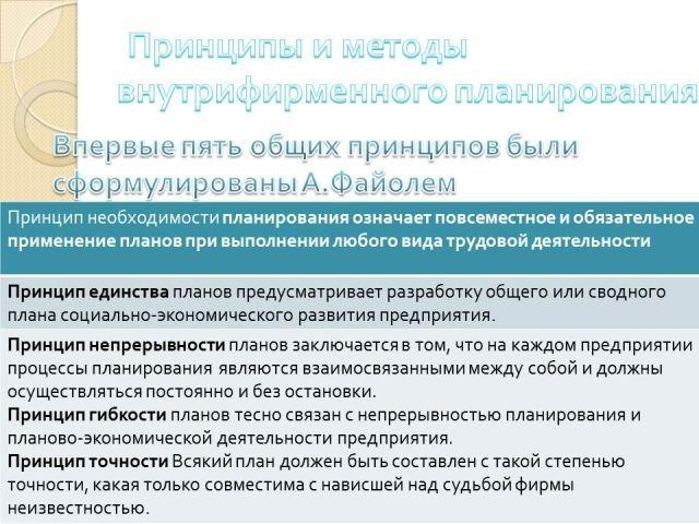 электрон.  PDF DOC - Лучшее- Все файлы -Популярное. сварочный. схема.