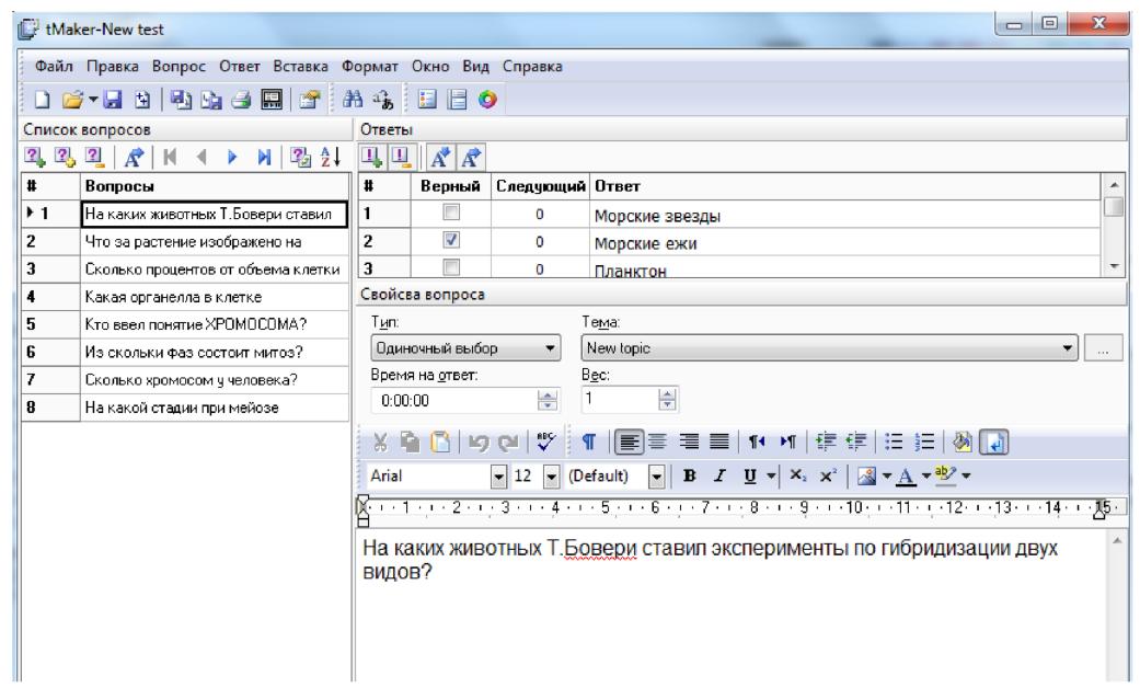 Разработка электронного учебника реферат 5436