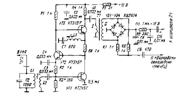 схемы радиоприемника