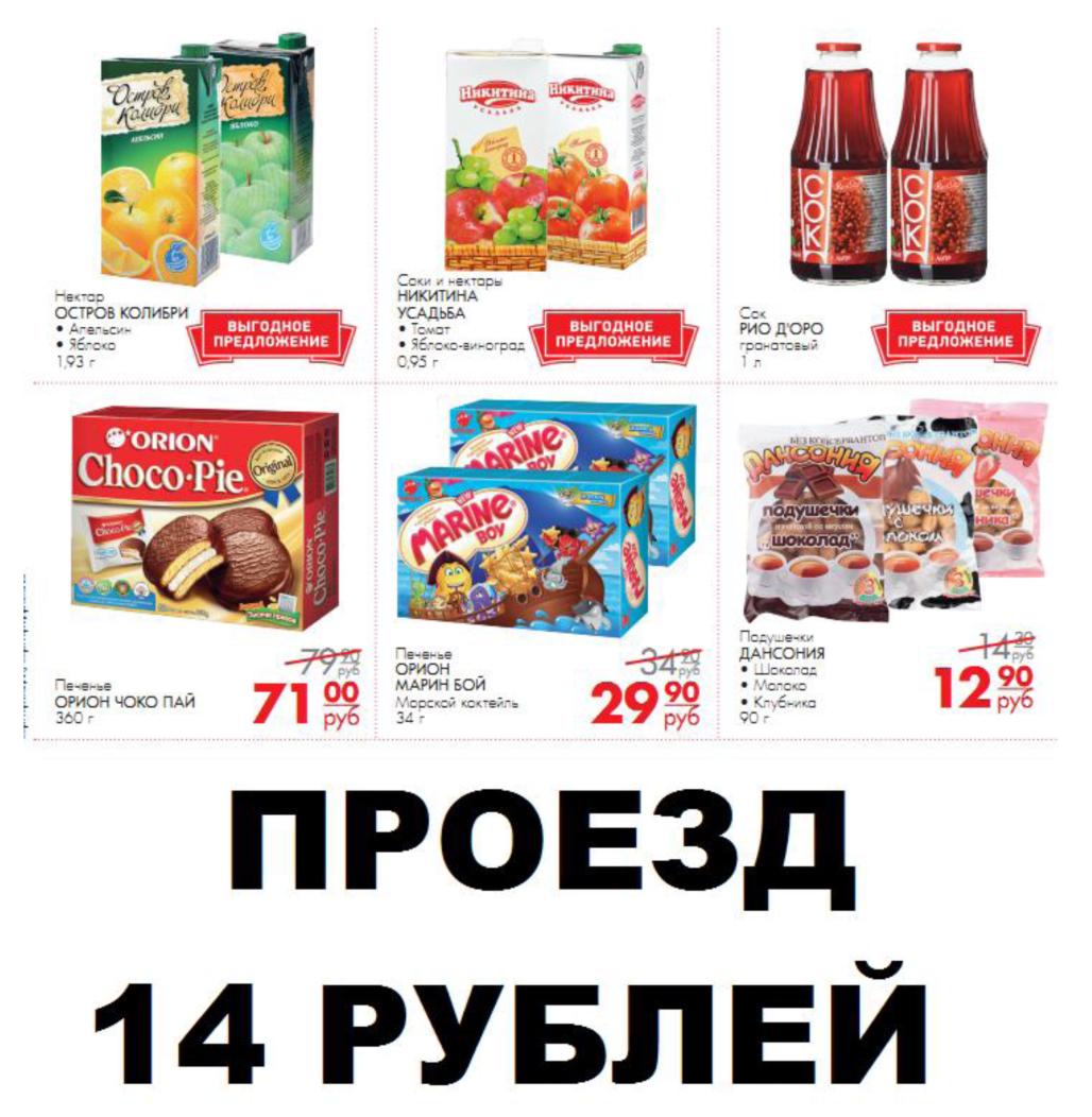 Образец реклама на товаров статьи о сео реклама сайта