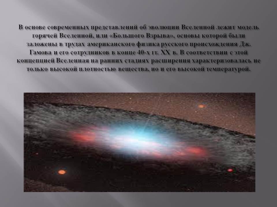 Солнечная система космос