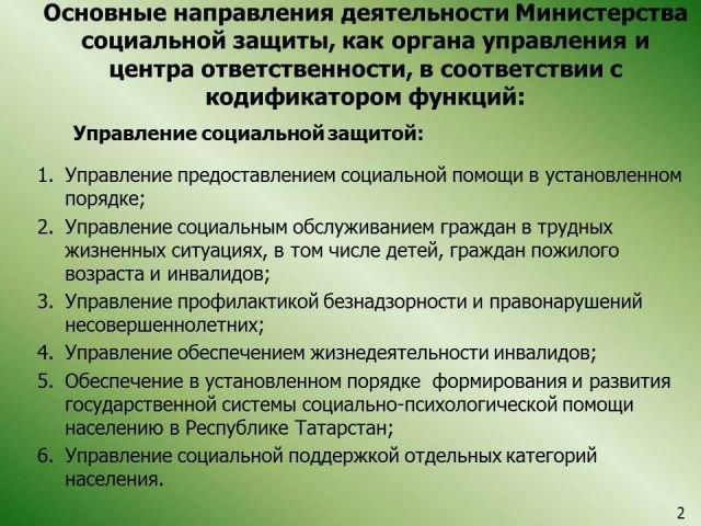МОУ СОШ 67 гЯрославль