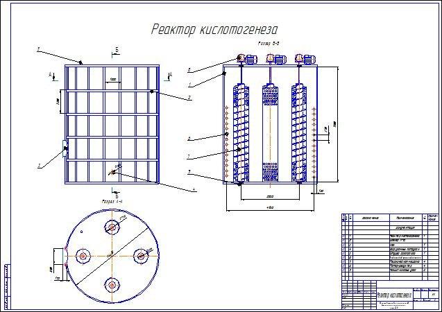 Проект биогазовой установки комплексной утилизации органических  Чертеж Разрез Б Б