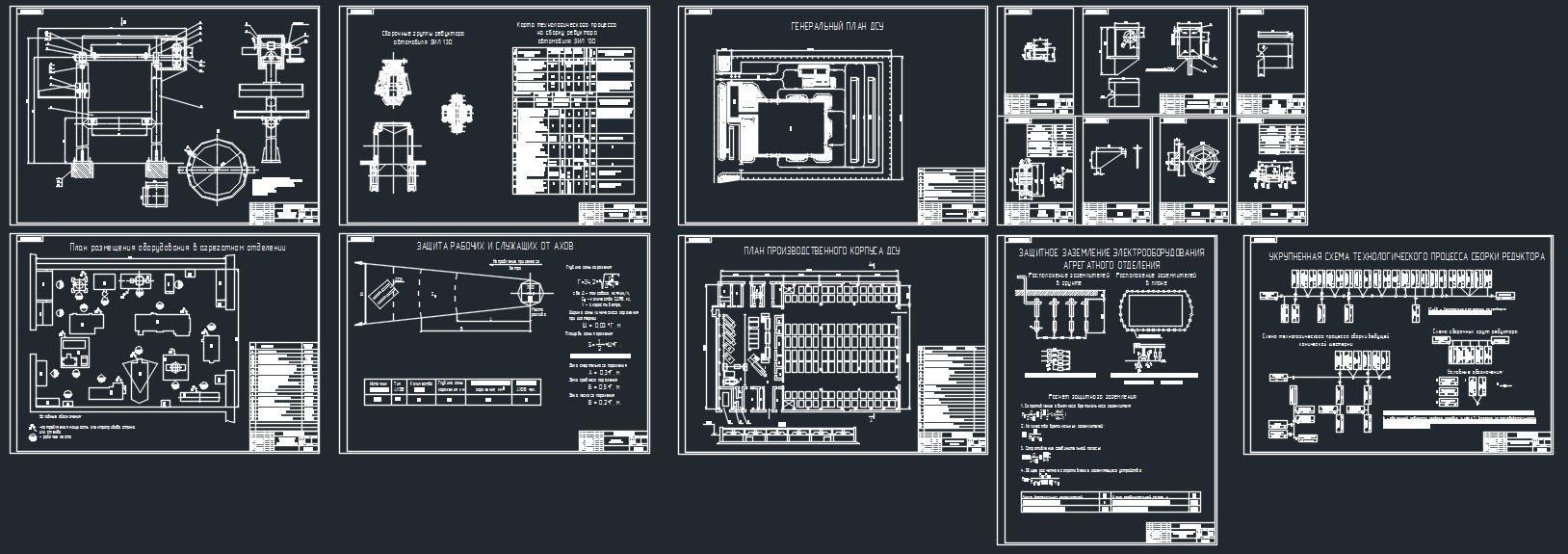 схема цеха по ремонту топливной аппаратуры тс