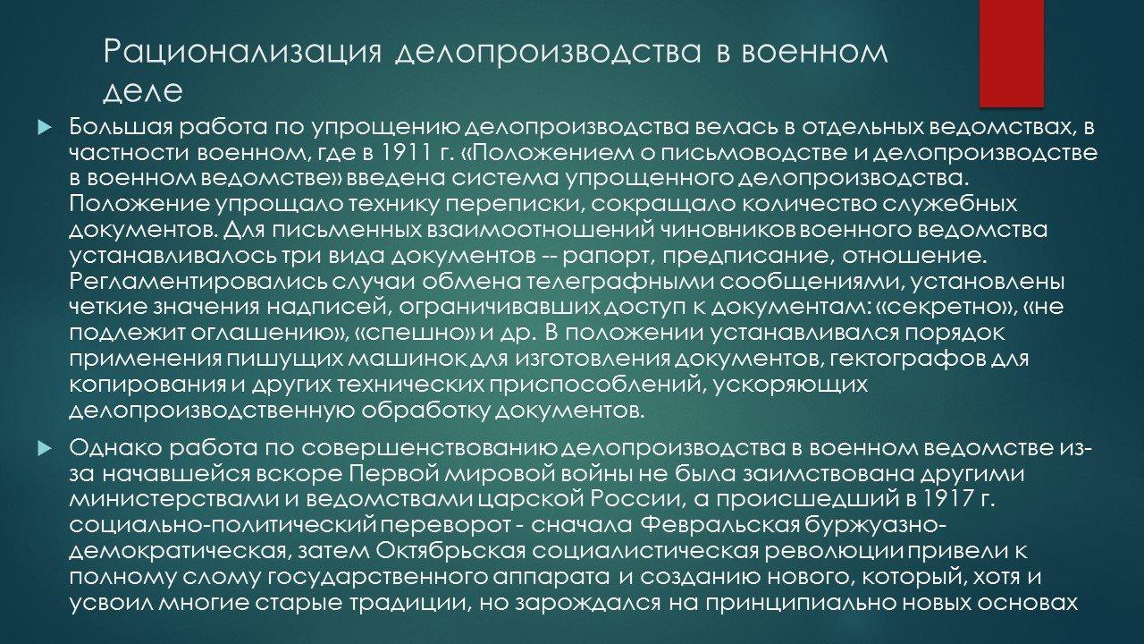 LibruОстросюжетная литература Аннинский Виктор