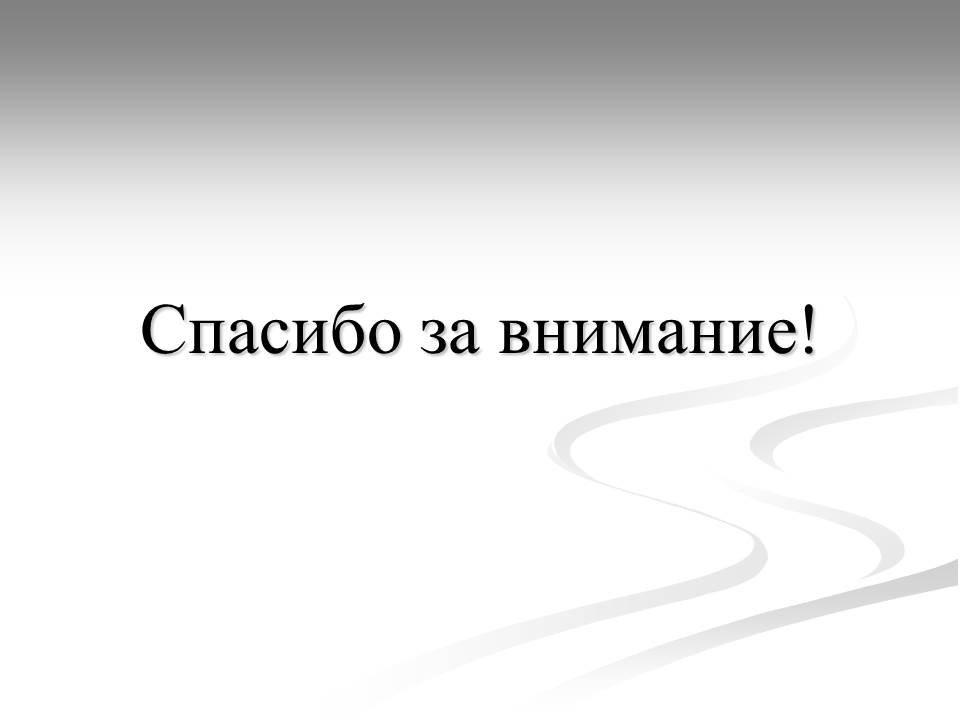 Организация рекламной деятельности ООО Охранное предприятие  Организация рекламной деятельности ООО Охранное предприятие Рембо Привет Студент