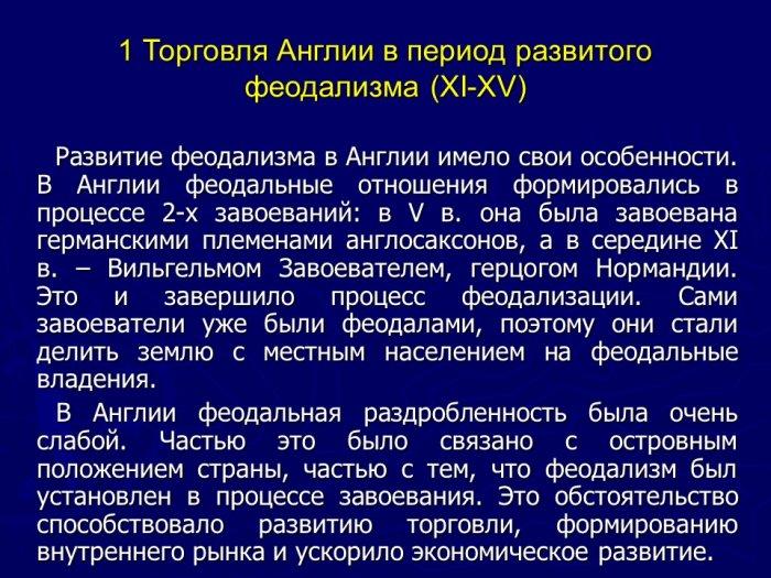 1917 революция три этапа три переворота домашний