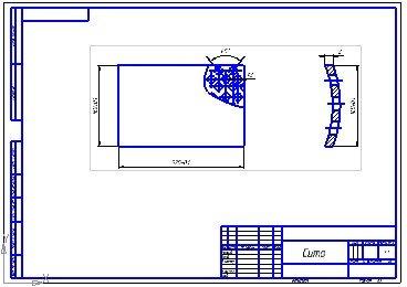 Молотковая дробилка a1-ддр чертеж купить грохот в Кемерово