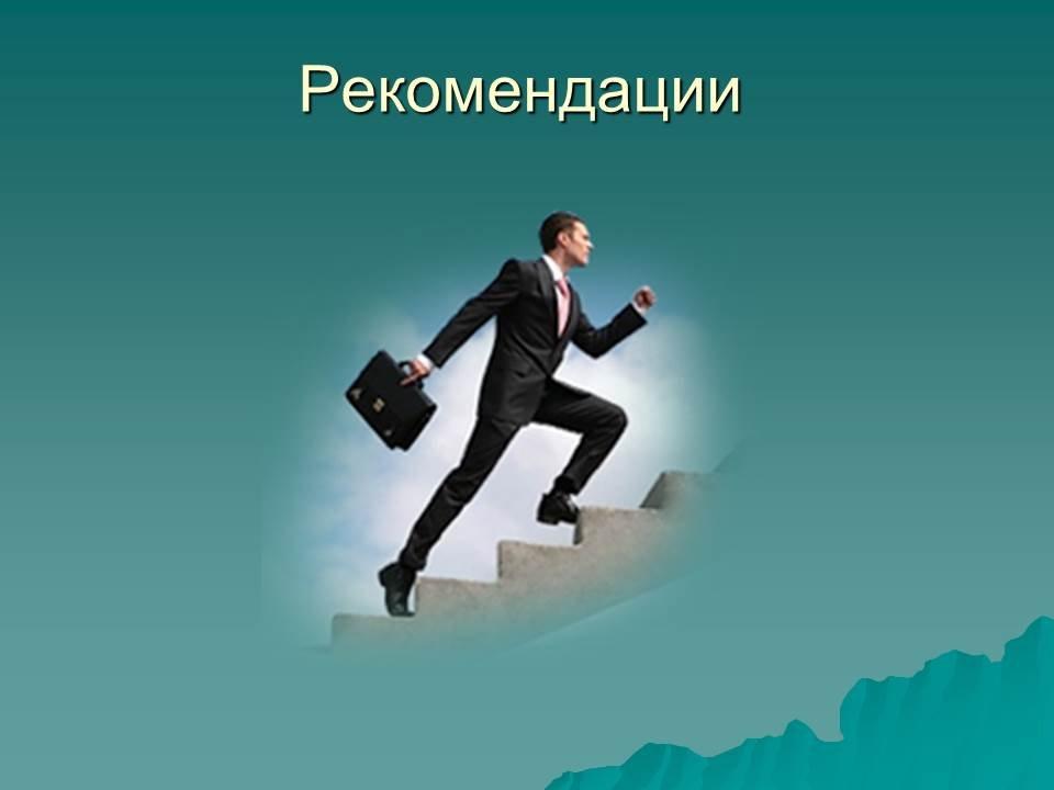 b1ceb4e8ff894 реферат коммерческая деятельность в сфере услуг - Prakard