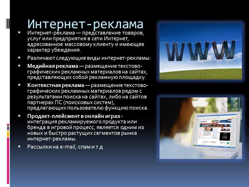 посетителей своем сайте контекстная реклама яндекс охватывающая половины российских интер