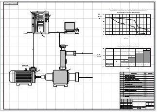Подогреватель низкого давления ПН 100-16-4 III Глазов теплообменник вода огонь