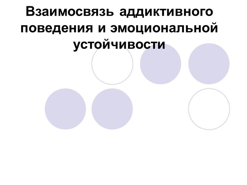 Радиоавтография