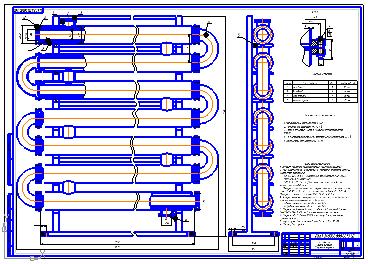 Проектирование теплообменника труба в трубе Пластинчатый теплообменник ЭТРА ЭТ-210с Уссурийск