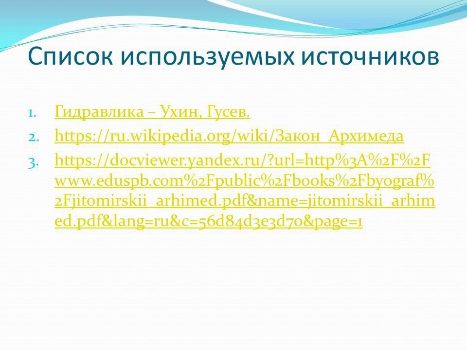 download hydrogeochemistry fundamentals and advancesvolume 2 mass transfer and