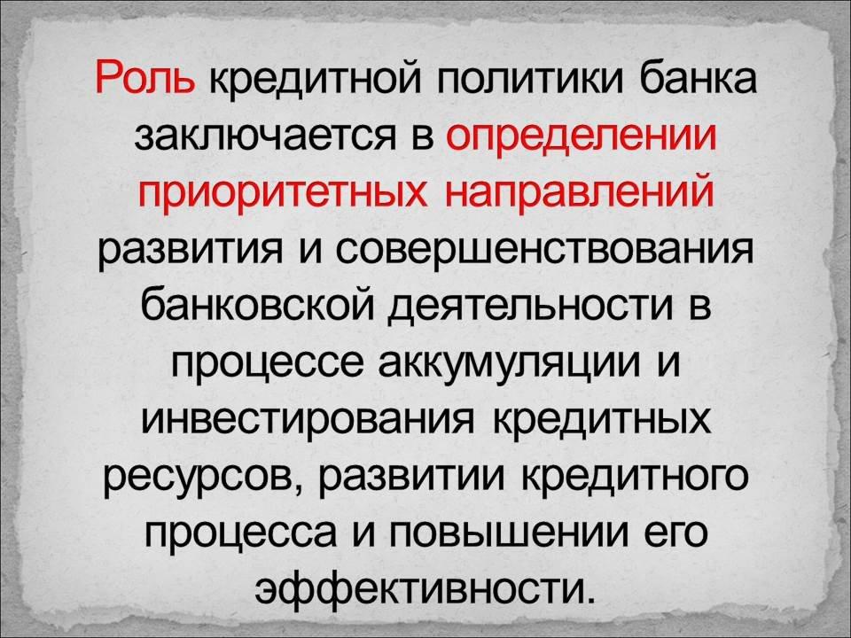 Совкомбанк кредит наличными условия кредитования калькулятор в красноярске